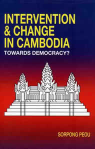 Cambodia and Democracy