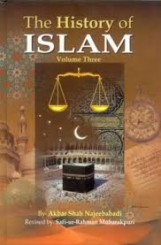 the history of islamophobia essay What is called for, then, is less a history of islamophobia than its genealogy   rise of islamophobia which since his essay was written, and especially after 9/11, .