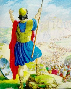 Books of the Bible: Joshua