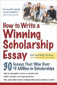 Cvpts scholarship essays